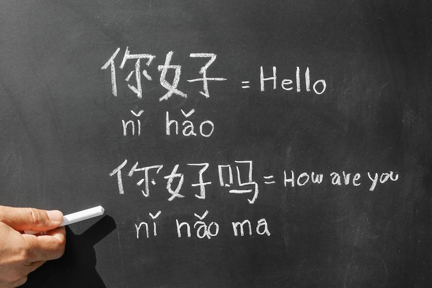 need a tutor: blackboard with Chinese to English translation